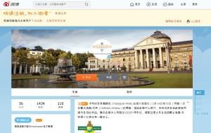 Die Seite der Stadt Wiesbaden im chinesischen Sozialen Netzwerk Weibo (http://www.weibo.com/wiesbaden)